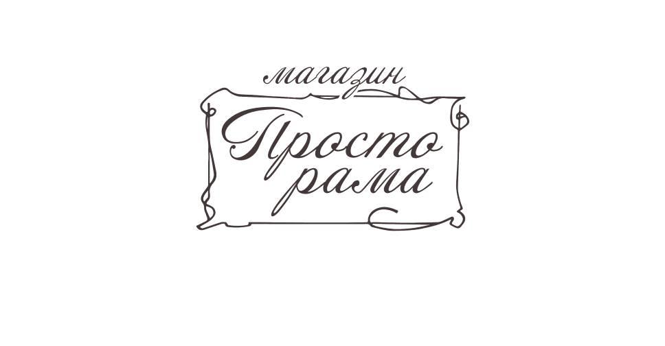 (c) Prostorama-spb.ru