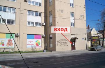 ПростоРама - магазин товаров для художников, багетная мастерская